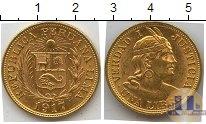 Каталог монет - монета  Перу 1 либра