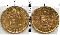 Каталог монет - монета  Перу 1/2 либра