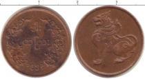 Каталог монет - монета  Бирма 1 пайс