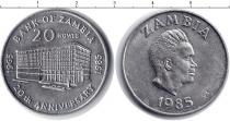 Каталог монет - монета  Замбия 20 нгвей
