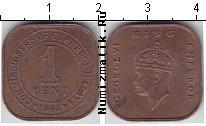 Каталог монет - монета  Малайя 1 цент