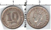 Каталог монет - монета  Малайя 10 центов