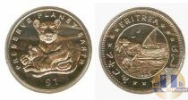 Каталог монет - монета  Эритрея 1 доллар
