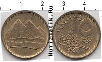 Каталог монет - монета  Египет 5 пиастров
