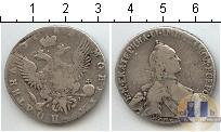 Каталог монет - монета  1762 – 1796 Екатерина II 1 полтина