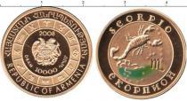 Каталог монет - монета  Армения 10000 драм