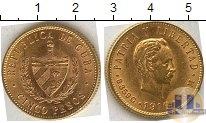 Каталог монет - монета  Куба 5 песо