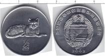 Каталог монет - монета  Северная Корея 1/2 чоны