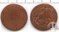 Каталог монет - монета  1762 – 1796 Екатерина II 2 гроша