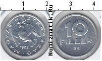 Каталог монет - монета  Венгрия 10 филлеров
