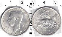 Каталог монет - монета  Люксембург 20 франков