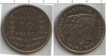 Каталог монет - монета  Бельгия 10 франков