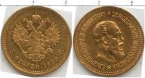 Каталог монет - монета  1881 – 1894 Александр III 5 рублей
