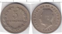 Каталог монет - монета  Сальвадор 5 сентаво