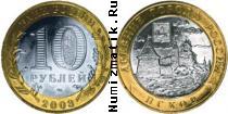 Каталог монет - монета  Карибы 2 доллара