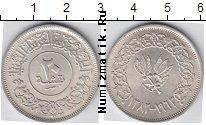 Каталог монет - монета  Йемен 20 букша