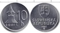 Каталог монет - монета  Словакия 10 геллеров
