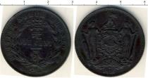 Каталог монет - монета  Борнео 1 цент