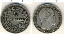 Каталог монет - монета  Дания 1/2 ригсдаллера