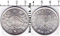 Каталог монет - монета  Япония 1000 йен