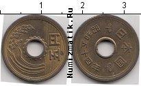 Каталог монет - монета  Япония 5 йен