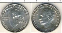 Каталог монет - монета  Куба 25 сентаво