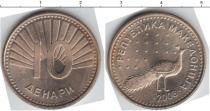 Каталог монет - монета  Македония 10 динар