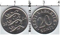 Каталог монет - монета  Эстония 20 сенти