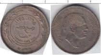 Каталог монет - монета  Иордания 25 филс