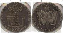 Каталог монет - монета  Гамбург 16 шиллингов