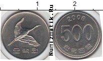 Каталог монет - монета  Южная Корея 500 вон