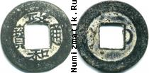 Каталог монет - монета  Аннам 1 ван