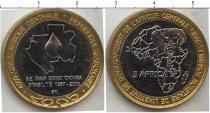Каталог монет - монета  Габон 4500 франков