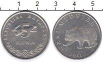 Каталог монет - монета  Хорватия 5 кун