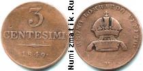 Каталог монет - монета  Венеция 3 чентезимо