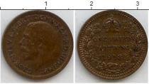 Каталог монет - монета  Великобритания 1/3 фартинга