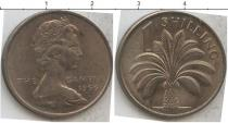 Каталог монет - монета  Гамбия 1 шиллинг