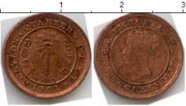 Каталог монет - монета  Цейлон 1/4 цента