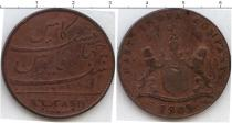 Каталог монет - монета  Индия 20 кэш