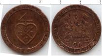 Каталог монет - монета  Индия 1/96 рупии