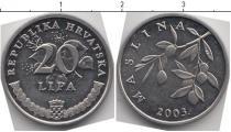 Каталог монет - монета  Хорватия 20 лип
