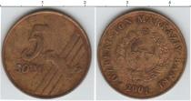 Каталог монет - монета  Узбекистан 5 сомов