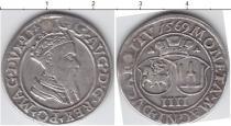 Каталог монет - монета  Литва 4 крейцера