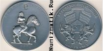 Продать Монеты Того 1000 франков 2004 Серебро