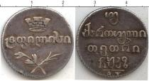 Каталог монет - монета  Грузия 2 абаза