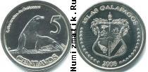 Каталог монет - монета  Галапагосские острова 5 сентаво