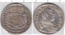 Каталог монет - монета  Вюртемберг 15 крейцеров