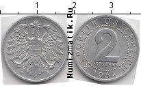 Каталог монет - монета  Австрия 2 гроша