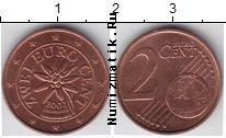 Каталог монет - монета  Австрия 2 евроцента