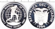 Каталог монет - монета  Эквадор 1000 сукре